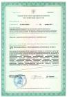 """Лицензия на медицинскую деятельность ООО """"Альбатрос-плюс"""""""