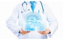 нейротерапевтическое лечение, Альбатрос- плюс, Железнодорожный, Балашиха